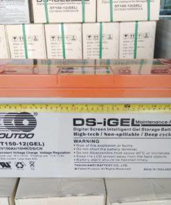 แบตเตอรี่เจล ขนาด 150A/12V แบรนด์ OUTDO